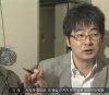 탁현민, 선거법 위반 혐의로 기소…네티즌 반응 엇갈려
