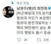 박근혜 90만원짜리 휴지통, 국정농단 전시물로?