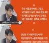 """김학철 도의원, 해외연수 비난에 """"집단 행동하는 설치류"""" 막말 논란"""