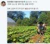 정청래, 홍준표 장화 논란에 장화 신는 노무현 사진 공개