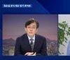 """안민석 """"최순실 재산 최소 300조 추정…공권력이 수사해야"""""""