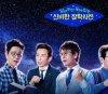 """한국당 """"유시민, 사실과 다른 발언""""…tvN '알쓸신잡' 방송심의 신청"""