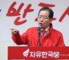 """홍준표 \""""탄핵은 박근혜 잘못…黨 찾아와 호소했어야\"""""""