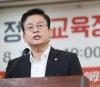 """정우택 """"탁현민 기획, 대통령 대국민 보고…천박한 오락"""" 맹비난"""