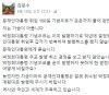 """김문수 """"문재인 대통령 우표 완판, 가슴 아프다"""""""