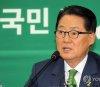 박지원, 안철수 대표 당선 소식에 '충격 이만저만 아니에요' 구설