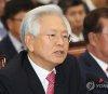 """고영주 """"문재인 공산주의자…북한에 유리한 발언 해"""""""