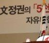 """홍준표 \""""朴 탈당 권유 10월 중순 논의…김무성·유승민도 재입당 신청 자유 있어\"""""""