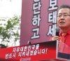 """박지원, 홍준표 한반도 전술핵 배치론에 """"실소를 금할 수 없다"""""""
