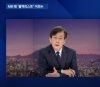 "JTBC 뉴스룸, 이외수 ""MB블랙리스트, 좀 심한 욕 하고 싶다"""