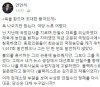 """안민석, 김이수 부결에 안철수 비판 """"욕 나오지만 참는다"""""""