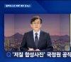 JTBC \