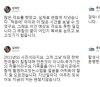 """MB시절 국정원, '육체관계' 합성 사진에 김여진 """"저는 괜찮지 않다"""", 문성근 """"경악! 아∼이 미친 것들"""""""