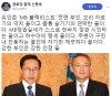 """신동욱 """"'MB블랙리스트 부인' 유인촌, 핫바지 장관 시인한 꼴"""""""