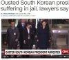 """CNN, 박근혜 인권 침해 문건 보도…""""더럽고 차가운 감방에 갇혀 있다"""""""