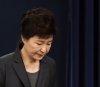 박지원 재판에 朴 전 대통령 증인채택…출석 가능성은 낮아