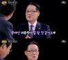 """'썰전' 박지원, 야권통합 소신 """"안철수, 요즘 내 말 안 들어...비난했더니 연락 안돼"""""""
