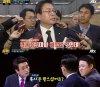 """'썰전' 유시민, 박지원에 """"혹시 돈 받으셨어요?""""…박지원 """"아니요"""""""