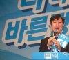 """하태경 \""""홍준표·한국당, YS 욕되게 하면 안되\"""""""