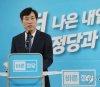 """'tbs 교통방송' 하태경, 안철수에 """"안초딩에서 안중딩으로 올라"""""""
