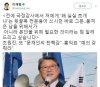 """이재명 """"'문재인씨' 논란 조원진, 내게 '실실 쪼개냐' 물었던 그 분"""""""