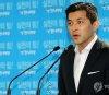 자유한국당, 서울시장에 홍정욱 언급…홍정욱, 그는 누구?
