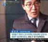 """'척당불기'가 뭐길래…홍준표 """"MBC가 참 이상해졌네"""""""