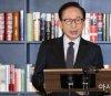 MB와 박근혜는 왜 국정원 특활비에 손 댔을까?