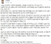 """이재명 """"1822억원 성남시민들에게 배당할 것…세금 퍼주는 거 아니다"""""""
