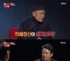 """이재명 성남시장 """"예능 출연 이후 연예인 병 걸린 것 같다"""""""