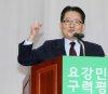 """박지원 \""""안철수 통합 후 사퇴? 눈 가리고 아웅하는 격\"""""""