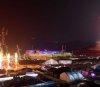 평창동계올림픽 개막