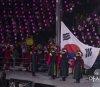 평창 올림픽 개회식, 태극기 게양