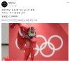 """윤성빈 '아이언맨 헬멧' 사랑…마블 """"코리언 아이언맨"""" 응원"""