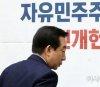 한국당의 개헌안은?