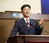 김동욱 전 서울시의회 더불어민주당 대표의원,  도봉구청장 출마 선언