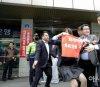 선거권 하향 요구 단체, 자유한국당에 18세 선거권 요구