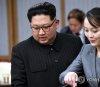 """문재인 대통령 """"김여정 남쪽서 스타""""…김여정, 얼굴 빨개져"""