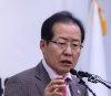 洪 발언 진화나선 한국당…역풍 무서웠나