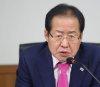 """홍준표 """"북미회담은 '위장평화'…국민들 북핵 인질돼 노예로 살아가야"""""""