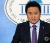 """김영환 """"여배우 스캔들 핵심은 은폐"""" vs 이재명 """"일베 보는 것 같았다"""""""