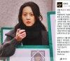 """""""죽을 때까지 가슴에 묻으세요""""...김부선 딸 배우 이미소의 손편지 화제"""