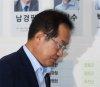 """홍준표 사퇴 암시…\""""사퇴 만류해달라\"""" 청와대 국민청원 게재돼"""
