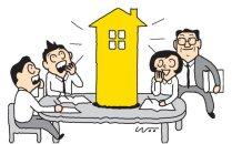 [김현정의 부동산은 처음이라]<br>&quot;너희 집 얼마야?&quot; 물음에 정답은?