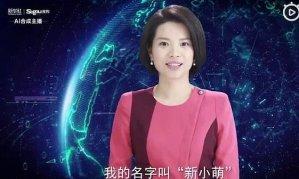 중국이 선보인 '미모의 AI 뉴스앵커' 송혜교 닮은꼴?