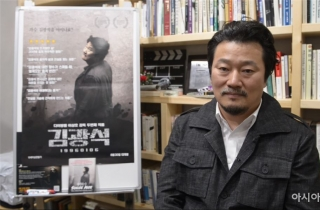 [영상]무덤서 꺼낸 '김광석 타살의혹'