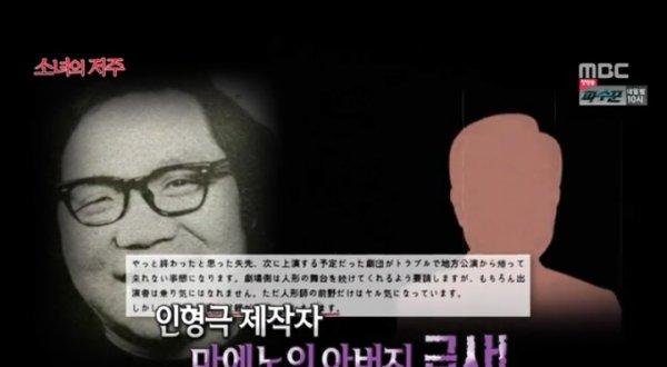 방송사, 연이은 일베 논란…이번엔 MBC?