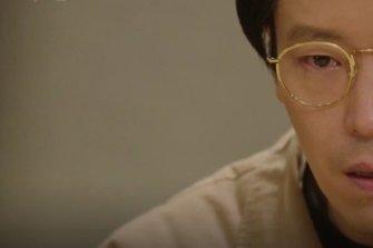 '피고인' 엄기준, 마지막까지…시청률 28.3% 달성