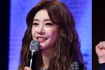 """소진·에디킴, 열애 인정…""""예쁜 사랑 하시길"""""""