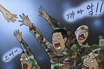 [신조어사전]'연서복' - 연애에 서툰 복학생